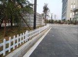 青海科陽PVC草坪護欄水泥草坪護欄