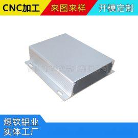 佛山led驱动电源铝盒,LED防水电源铝外壳,电源盒铝壳加工定制