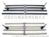 懸掛鏈曝氣器 懸掛鏈式曝氣裝置 生產廠家