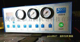 粉末涂料 大功率高压静电喷涂机