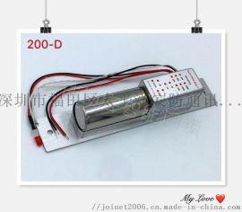壹佳锁安电插锁200-D六芯电锁
