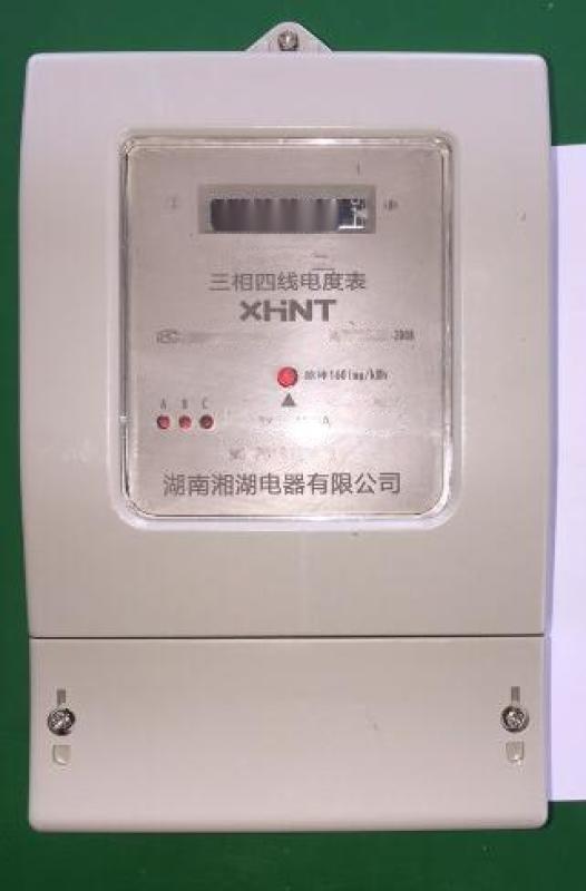 湘湖牌GGL-160A/3隔离开关高清图