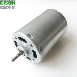 浙江RS540电机 直流3.7V7.4V榨汁机电机