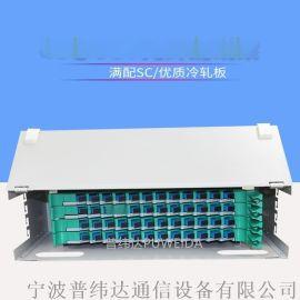 ODF光纤配线架使用说明
