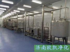 济南细胞培养实验室设计安装 欧凯净化厂家直供