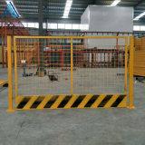 楼层临边防护栏/基坑防护栏