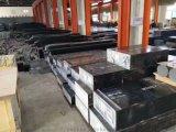 高周波NOGA冷作模具鋼 適合PVD處理的模具鋼