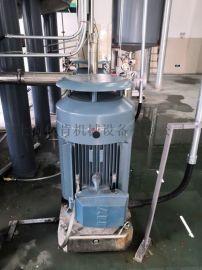 氢氧化铝阻燃剂高剪切胶体磨