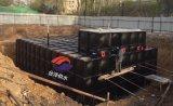 抗浮式地埋箱泵一體化消防水箱安裝過程