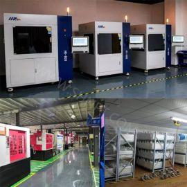 机械外壳手板模型3D打印服务CNC精密加工