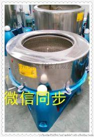 45公斤豆皮工业脱水机-80公斤豆渣离心甩干机
