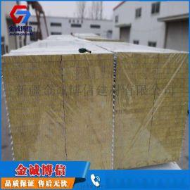 新疆玻璃丝棉彩钢夹芯板 金诚博信岩棉彩钢板