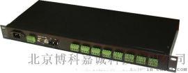 博科嘉城rs485集线器HUB(PY-1808T)