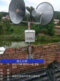电信大喇叭广播智能终端音箱,覆盖乡镇街道办农村广播