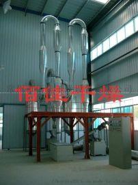 QG-脉冲气流干燥机