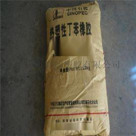 SBS 1475 惠州李长荣 塑料改性 增韧料