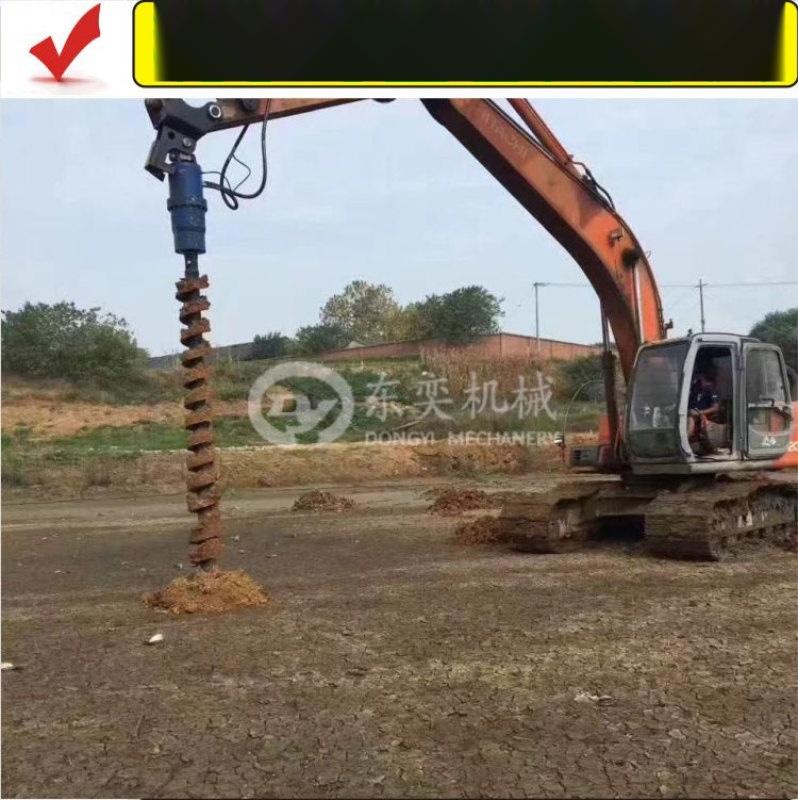 挖掘机钻孔、液压螺旋钻、电线杆打孔机器、东奕机械