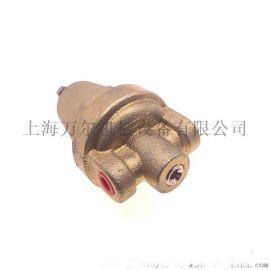 寿力螺杆空压机配件压力调节阀调节阀02250052-358