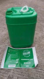 寿力空压机SULLUBE润滑油250022-669