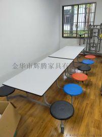折叠餐桌椅工厂源头产品
