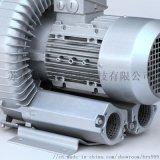GHBH 002 34 AR7 外置高壓鼓風機