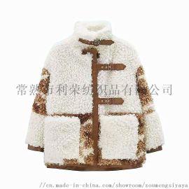 30毛大羊卷人造毛绒 女装面料大羊卷