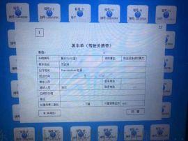 东晟直销钥匙柜 智能文件柜 寄存柜定制厂家