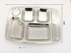 不锈钢06厚快餐盘 无磁餐盘 深圳餐盘定制