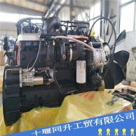 工程機械柴油發動機總成 東風康明斯QSB5.9
