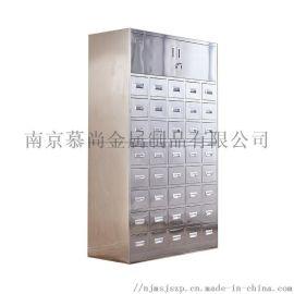 不锈钢中药柜**_不锈钢中药柜_南京慕尚_厂家定制