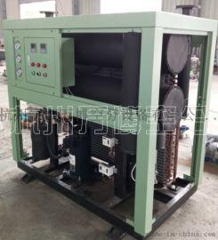 石油化工防爆冷干机 冷冻式干燥机