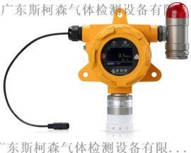 斯柯森固定式臭氧检测仪