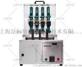ASTMD4157耐磨测试仪/威士伯耐磨仪