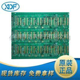 六层储存模块PCB板