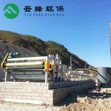 云峰环保 沙场污水处理设备 河道泥浆脱水机
