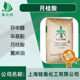 精细化工原料 印尼 月桂酸 椰树 大自然