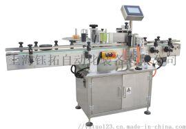 圆瓶定点定位贴标机YT-200厂家直供