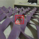 氟碳喷涂铝板网、装饰拉伸网