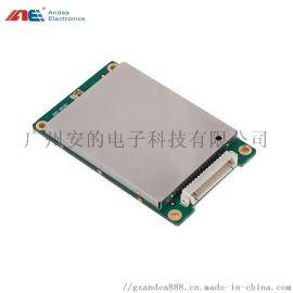 中功率中距离低功耗设计RFID读写模块