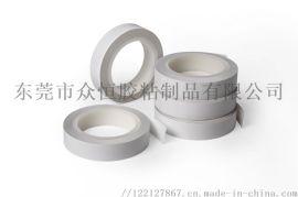 油性棉纸双面胶 超粘油胶 白色胶带