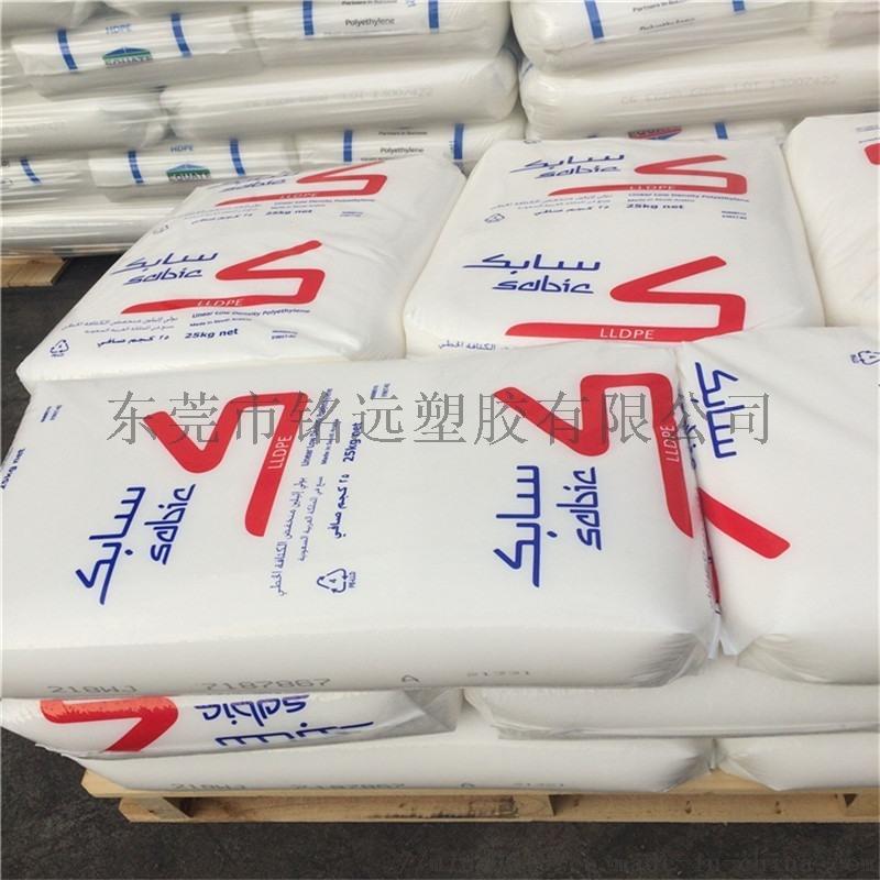 LLDPE沙特SABIC FD 21HS高透明