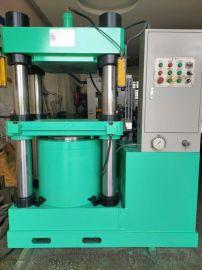 300吨四柱二手油压机液压机