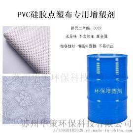 春亚纺无纺布滴塑专用增塑剂二氧化硅替代品