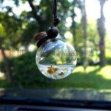 汽車懸掛式香水瓶圓球香水瓶車載吊墜後視鏡掛飾