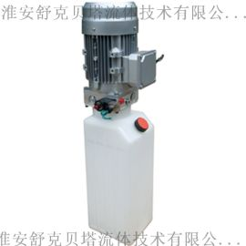 BTJ-001扒胎机液压动力单元