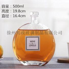 创意瓶葡萄酒瓶玻璃瓶果汁瓶密封瓶果酒瓶包装瓶