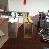 轉印木紋鋁方通 麗水型材鋁方通吊頂廠家