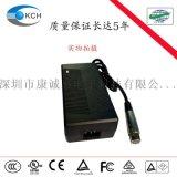 54.75V3.75A桌面式充電器54.75V3.75A磷酸鐵鋰電池充電器