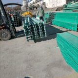 環氧樹脂玻璃鋼橋架化工用管箱
