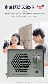 绿安洁臭氧机生产厂家-乌鲁木齐臭氧机品牌排名
